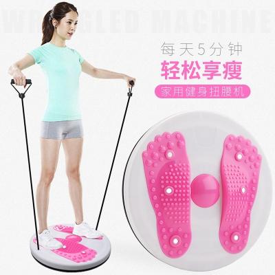 扭腰盘家用健身器材女柳腰器扭扭腰器转转腰盘瘦腰器扭腰器