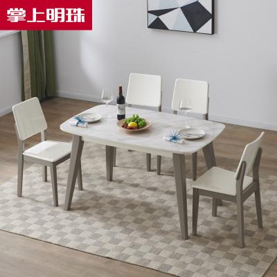 掌上明珠家居現代簡約玻璃臺面餐桌餐椅套裝小戶型大理石紋家用長方形飯桌