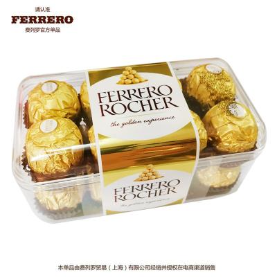 Ferrero費列羅榛果威化巧克力T16結婚喜糖巧克力整盒16顆