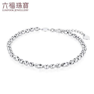 六福珠宝 Pt950简约圆珠车花铂金手链 计价 HIPTBB0004