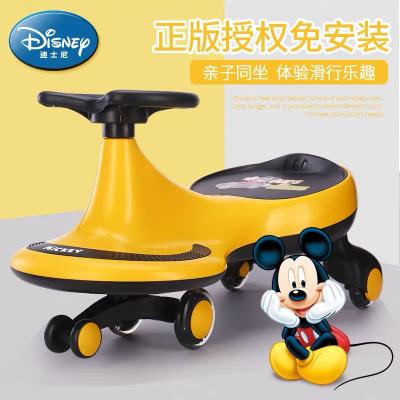 迪士尼扭扭車兒童車3-6歲溜溜車寶寶搖搖萬向輪米奇米妮冰雪奇緣8字型搖搖車