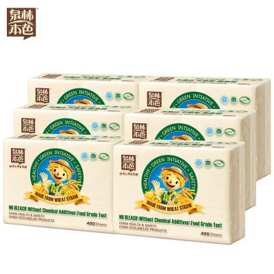 泉林本色 平板纸 170*220/张 400张/包*6包 本色纸 不漂白 无添加 食品级 卫生纸