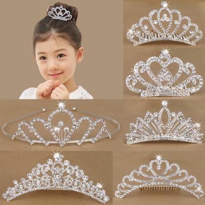 朝氣童年 兒童飾公主箍小女孩卡女童水鉆頭箍梳皇冠頭飾