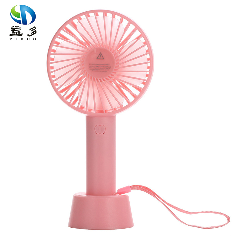 益多YD-003 迷你小风扇办公室静音小电风扇便携式户外手持风扇机械版转页可充电两用usb小风扇 粉色