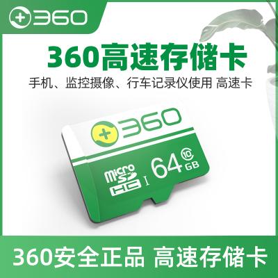 霆驍 64GB正品原裝內存卡64g高速tf卡手機存儲卡通用行車記錄儀監控專用攝像頭