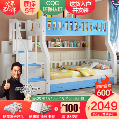 都市名门 衣柜床 美式实木床上下床两层床 儿童床双层床多功能子母床成年 大人床 高低床 成人床上下铺带储物男女儿童床