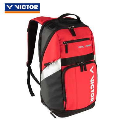 VICTOR威克多羽毛球包专业PRO系列双肩背包BR8009