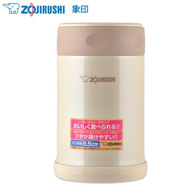 象印(ZO JIRUSHI)燜燒杯SW-EAE50 進口304不銹鋼真空燜燒杯保溫壺保溫杯燜燒罐正品 500ml 奶白色
