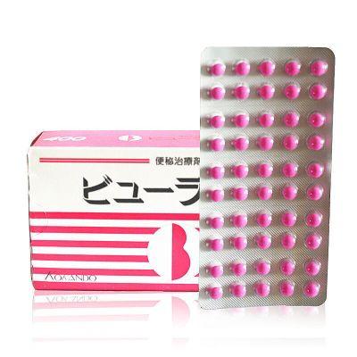 日本皇漢堂丸 清腸排宿便小粉丸 潤腸胃腸道養護 100粒 拆開體驗裝