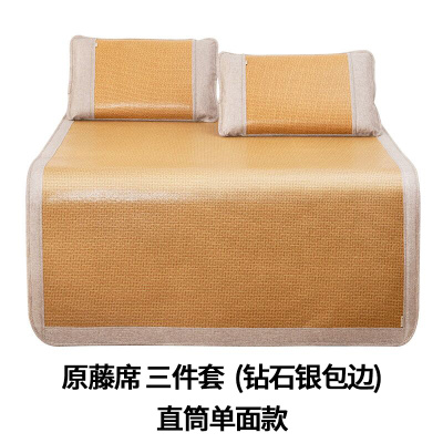 黃古林原藤席涼席1.8m床三件套夏季加厚空調可折疊1.5米雙人席子