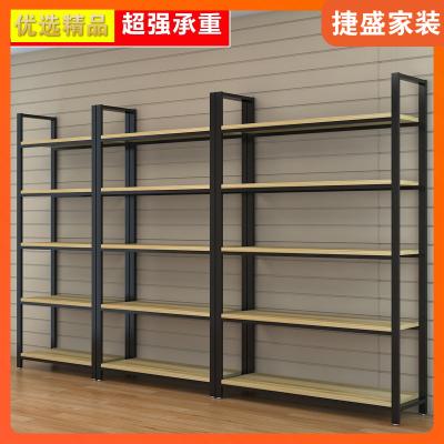 貨架置物架家用鐵架子納麗雅多層自由組合倉儲貨柜可拆卸簡易超市展示架