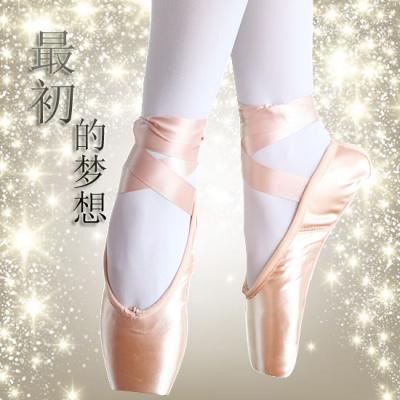 蘇寧運動戶外足尖鞋女舞蹈兒童綁帶女童初學者練功顯腳背復古專業成人芭蕾舞鞋聚興新款
