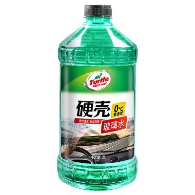 龟牌(Turtle Wax)硬壳-玻璃水0℃(G-4081R)汽车用品挡风玻璃清洁剂润滑雨刮器清洗剂非浓缩 2L
