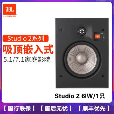 JBL STUDIO 2 6IC/8IC/6IW/8IW/55IW嵌入吸頂式環繞全景聲音箱響 8IW