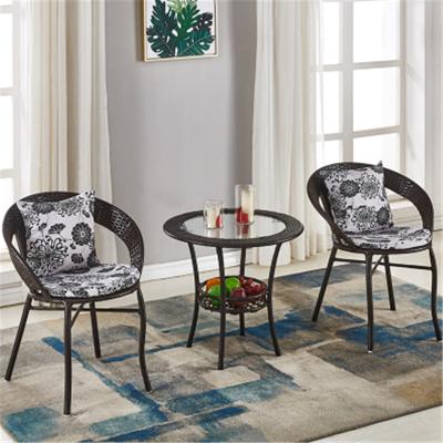 海善家 藤椅三件套阳台桌椅小茶几休闲户外庭院室外桌椅现代简约靠背椅二件四件五件套 送坐垫抱枕