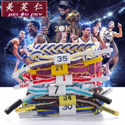 美芙仁潮牌运动篮球手环编织腕带男球星手链詹姆斯欧文科比库里哈登红