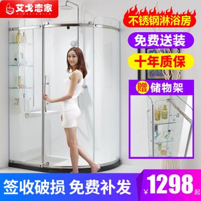 艾戈戀家淋浴房 304不銹鋼淋浴房隔斷 干濕分離浴室 衛生間弧扇型移門式全鋼化玻璃整體沐浴房 不含蒸汽BG31