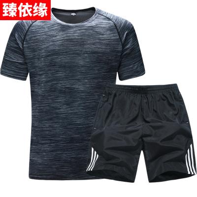 夏季新款跑步運動套裝男女短袖速干T恤健身服寬松夏天短褲運動衣服裝 臻依緣