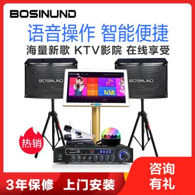 bosinund/博斯頓K1家庭KTV音響套裝會議功放專業卡包音箱電視卡拉ok家用 2TB 微信點歌 ktv點唱歌機套裝