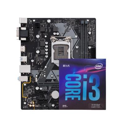 英特尔(Intel)九代 酷睿四核 I3 9100F 盒装CPU处理器+主板套装 板U套装 I3 9100F 不带集显 华硕PRIME主板/H310M-A R2.0 主板cpu套装
