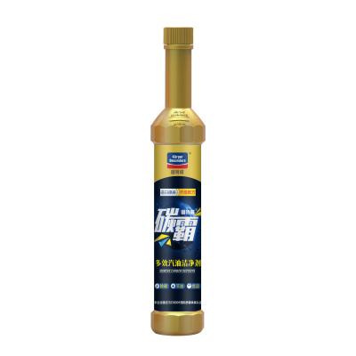 固特威(Korper Besonders)汽油添加劑KB-8622 (碳霸)燃油寶汽油添加劑發動機系統清潔劑 100mL