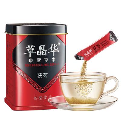 草晶華茯苓破壁草本茯苓粉中藥材食用白茯苓伏苓茶正品安徽無硫塊