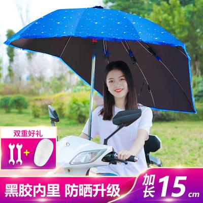 電瓶車遮陽傘踏板摩托車擋雨棚防雨棚防曬電單車遮雨棚電動車雨傘