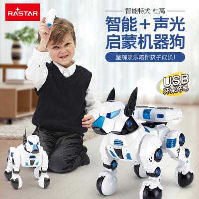 星辉(Rastar)儿童音乐机器狗智能??毓吠婢?可充电智能犬电动玩具77960星河白