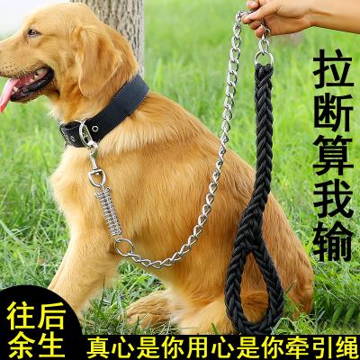 享弗 大狗狗牽引繩狗鏈子防咬防爆沖金毛阿拉斯加項圈中大型犬狗繩鐵鏈