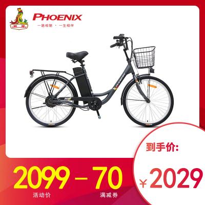 凤凰(Phoenix)新国标24寸普通/通勤自行车锂电池助力车成人代步车男女城市单车山地车