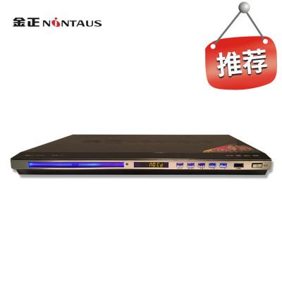 金正(NiNTAUS)DVD-N877(加强版)高清HDMI播放器高清EVD影碟机 VCD播放器 DVD播放机