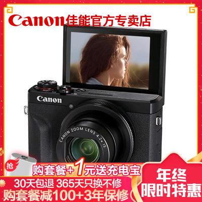 佳能(Canon)PowerShot G7X Mark III 数码相机 专业卡片机 2010万像素 4K拍摄 WIFI分享 自拍美颜照相机 Vlog视频拍摄 G7X3 黑色