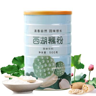 序木堂西湖藕粉500g速溶即食營養早餐代餐食品方便速食甜點