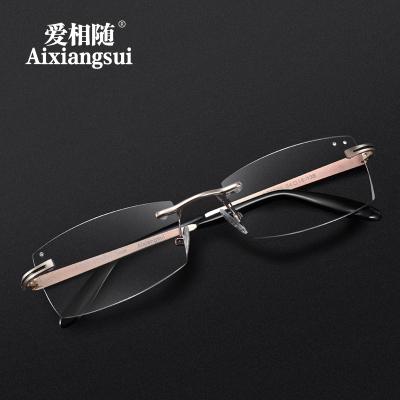 爱相随(Aixiangsui) 老花镜男 切边无框老花镜女 轻薄时尚舒适老花眼镜5921