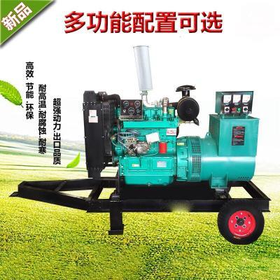 濰坊動力柴油發電機組30kw40/50/80/100/120/150千瓦380v三相 50KW配上海電機