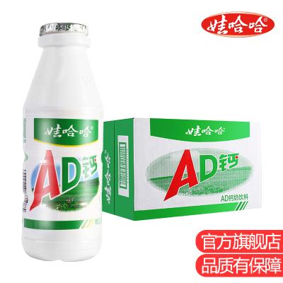 娃哈哈AD钙奶220ml*24瓶大瓶哇哈哈儿童酸奶营养早餐饮品【提手礼盒】