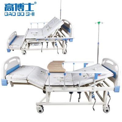 高博士(GAO BO SHI)护理床多功能病床家用瘫痪病人 老人康复侧翻身医用床