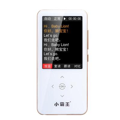小霸王 數碼復讀機英語聽力課本同步學習機便攜式MP3插卡充電錄音迷你觸屏隨身聽小學生初中生高中生通用