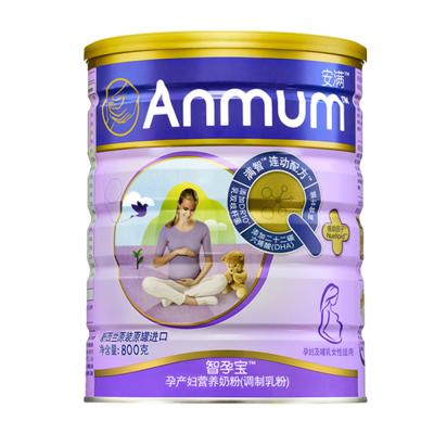 安滿智孕寶(Anmum) 孕婦/媽媽奶粉800g/克 新西蘭原裝進口 罐裝