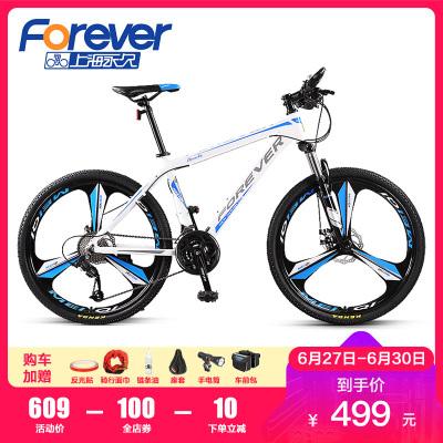 永久24速27速24寸26寸27.5寸山地自行車雙碟剎減震賽車山地車男女式學生單車鋁合金車架