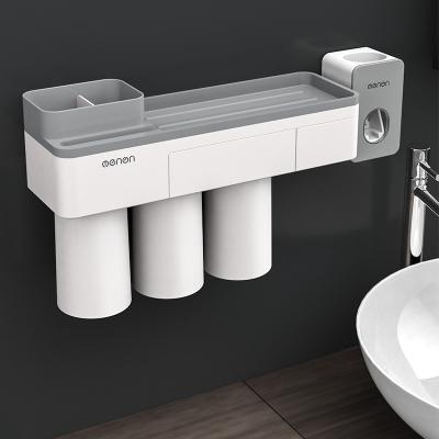 夢妮 牙刷置物架磁吸漱口杯套裝牙刷杯架置物架情侶牙刷杯收納架牙刷架全自動擠牙膏神器