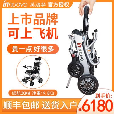 英洛華老年電動輪椅折疊輕便小智能全自動多功能老人旅行代步車四輪車重19.8KG可上飛機手電一體 殘疾人手推代步
