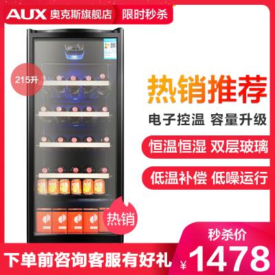 奧克斯(AUX)家用商用迷你小型單門冰箱酒柜冷柜冰吧 冷藏柜 恒溫玻璃展示柜 茶葉保鮮柜 JC-215AD 215升