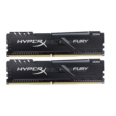 金士顿(Kingston)骇客神条 Fury系列 DDR4 2400 32G (16GBx2) 台式机电脑内存条 兼容2133