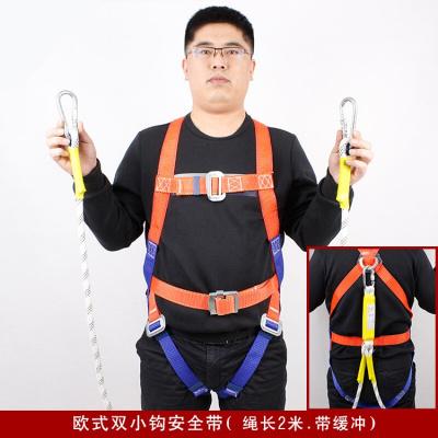 BONJEAN安全帶高空作業全身戶外施工保險帶五點式安全裝雙鉤安裝 歐式雙小勾2米帶緩沖