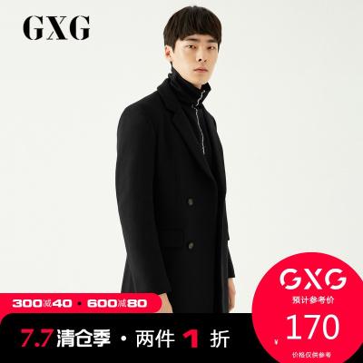 【兩件1折:170】GXG男裝 冬季商場同款時尚休閑潮流黑色長款大衣#174126151