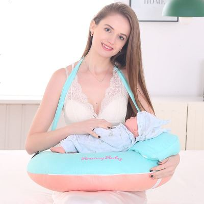 婴米尼 多功能哺乳枕头喂奶神器床上婴儿喂奶枕U型护腰靠枕睡枕头宝宝哺乳抱枕