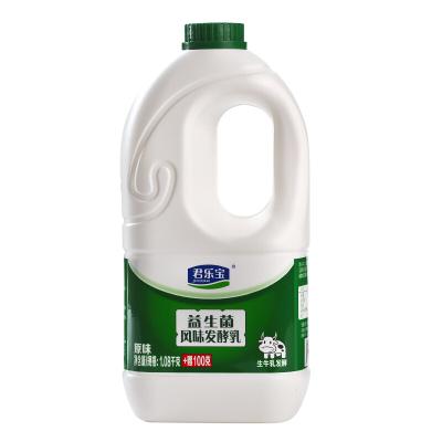君樂寶 益生菌風味發酵乳原味大桶低溫酸奶酸牛奶1180g*2桶