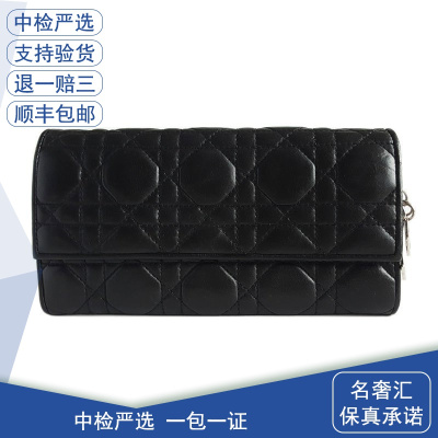 【正品二手9成新】迪奧(DIOR)女士 黑色 菱格 長款 錢包 羊皮