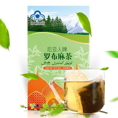 修正修正羅布麻茶新疆羅布麻茶輔助節血壓養生茶飲非降壓藥3g*30袋